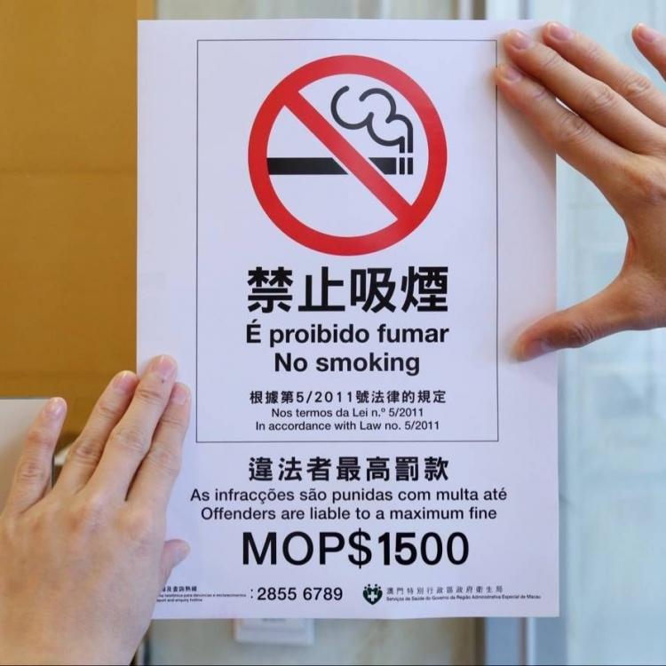 衛生局:必依法追究違規行為