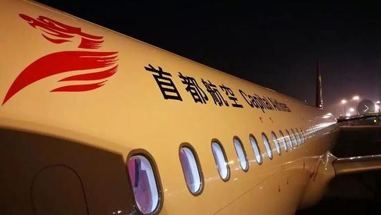北京首航客機舷窗玻璃現裂紋返航