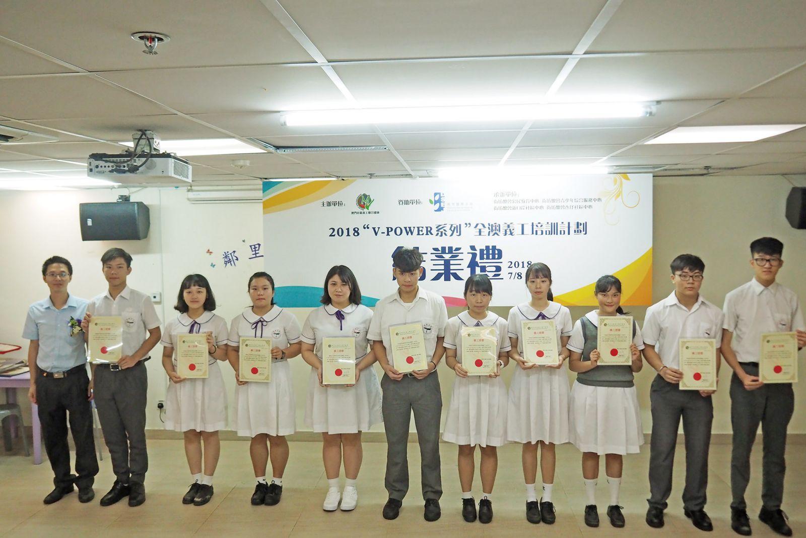 150名學員獲頒證書