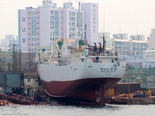 兩艘韓漁船相撞35人獲救3人失蹤