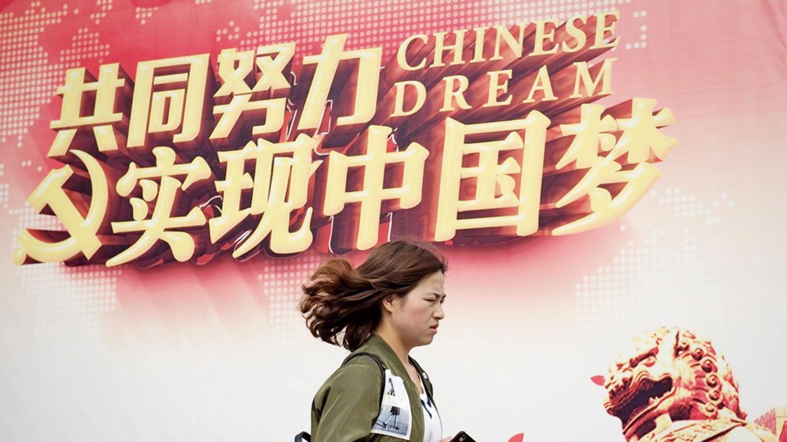 中方:採同等規模反制