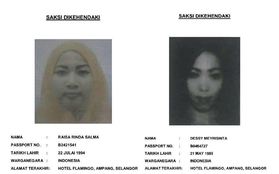 【金正男遇刺案】馬國警急尋兩名印尼女證人
