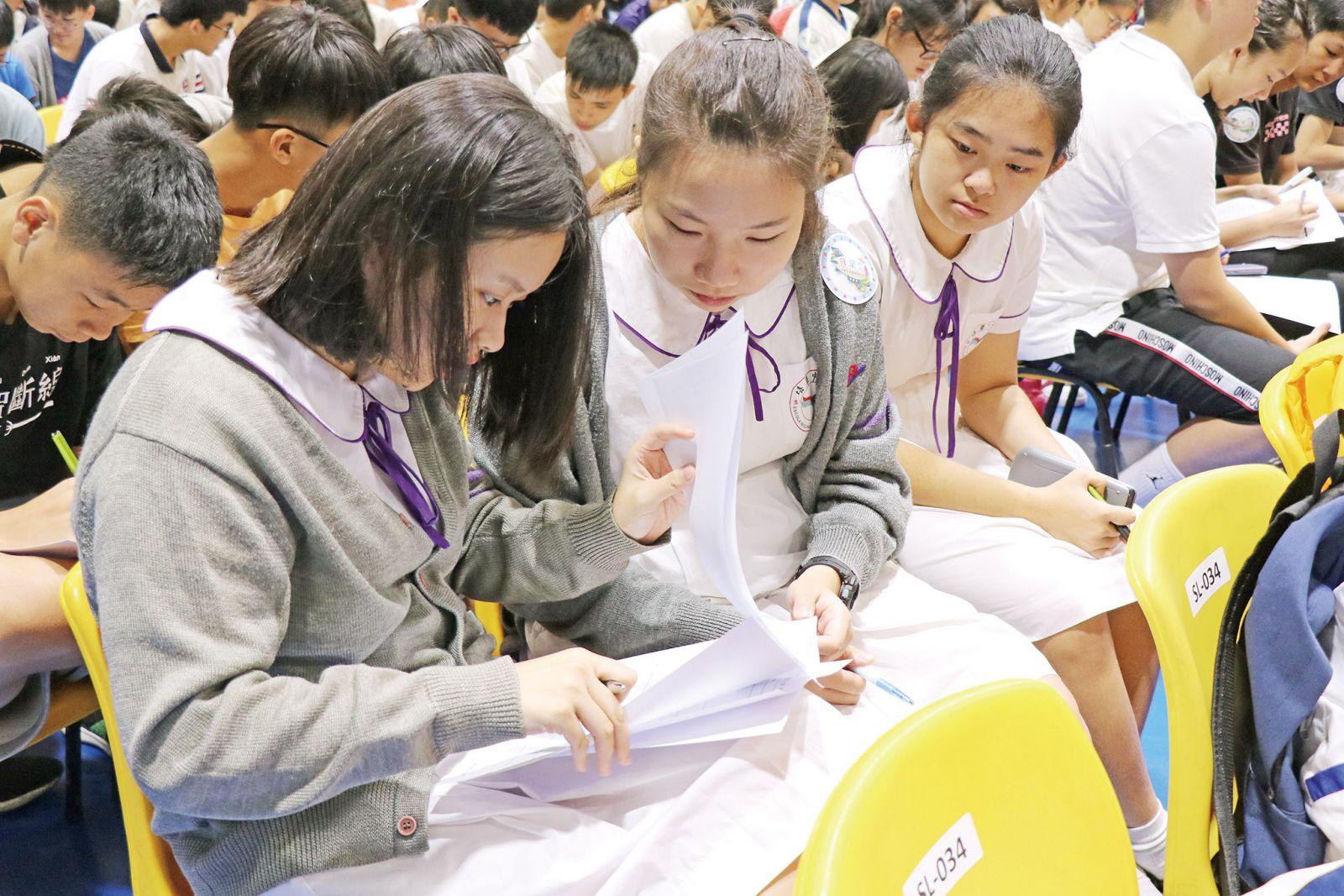 優勝者有機會獲三校入學加分