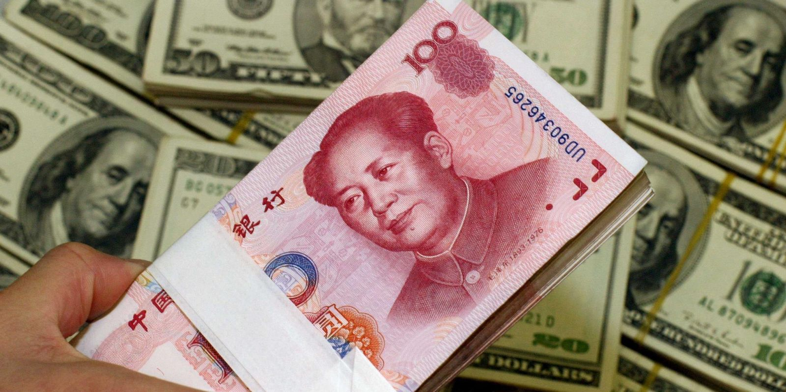 機構料明年人幣逼近7.5