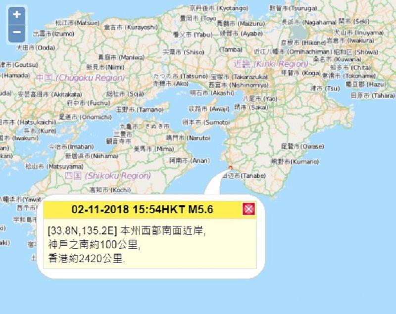 和歌山 地震 5分でわかる和歌山県で起きる地震発生の確率と被害予想について