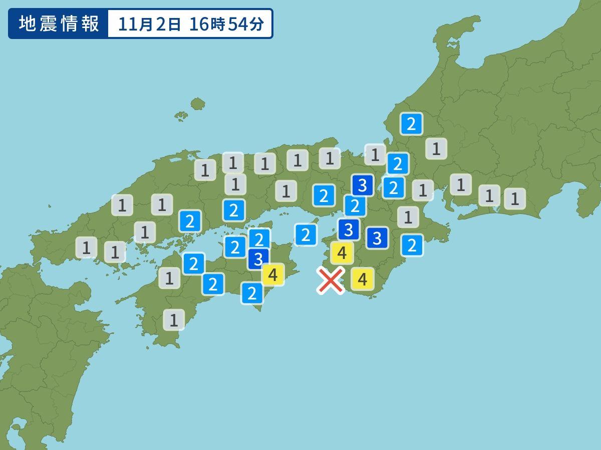 地震 和歌山