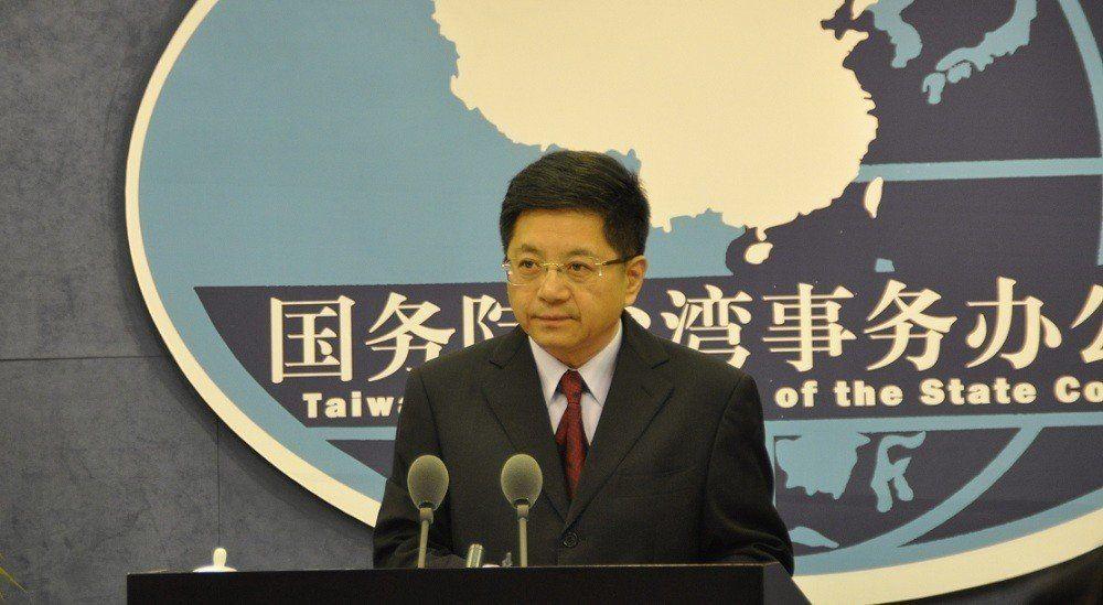 國台辦:無中生有 從不介入台灣選舉