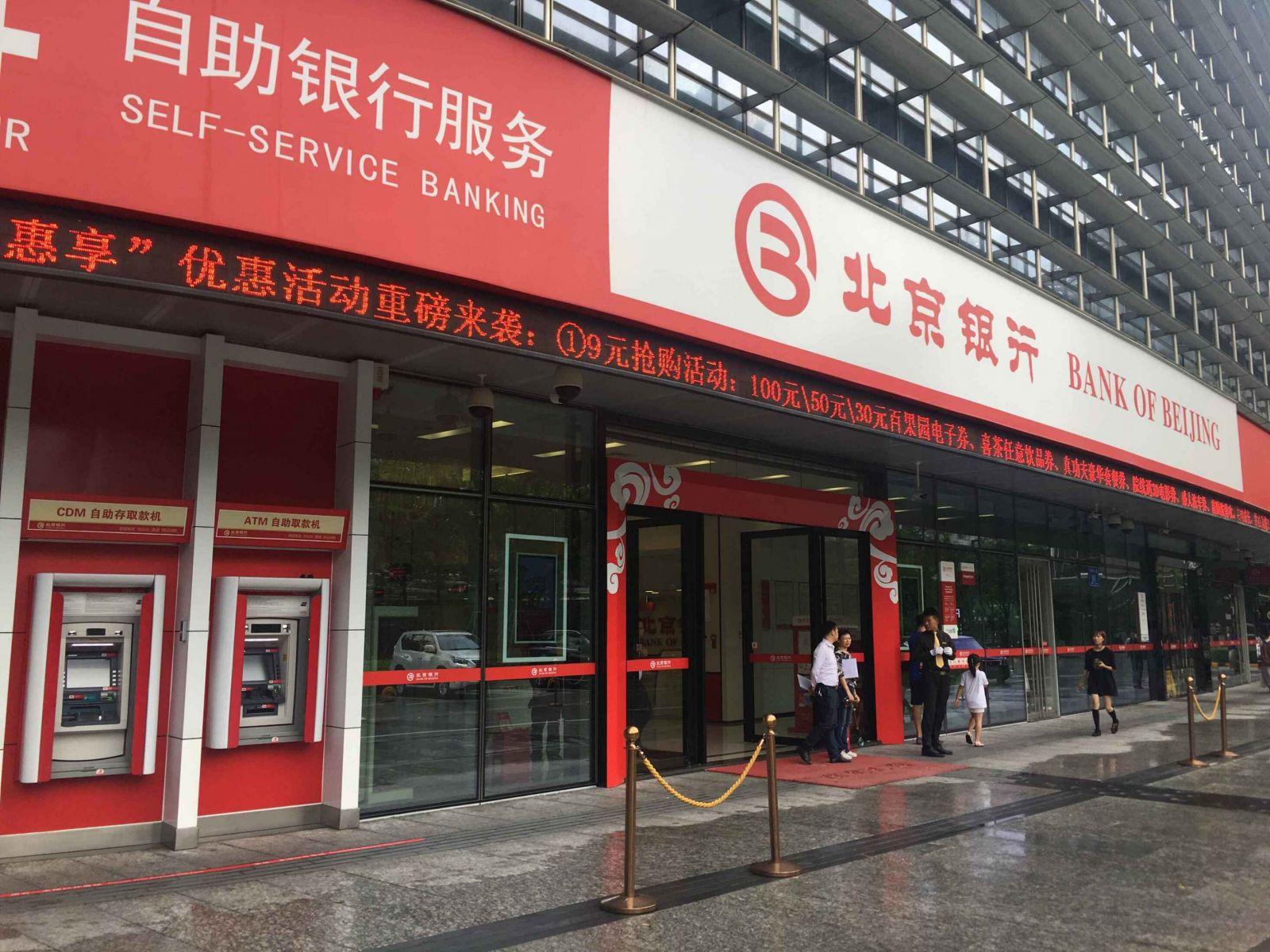 傳深圳部分銀行下調首套房貸利率