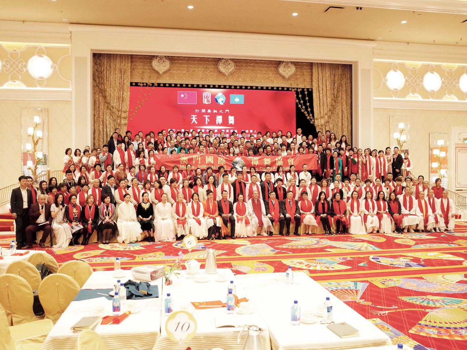 中道禪舞協會與多個社團慶回歸