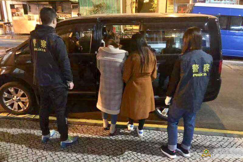 19人被帶回警局調查
