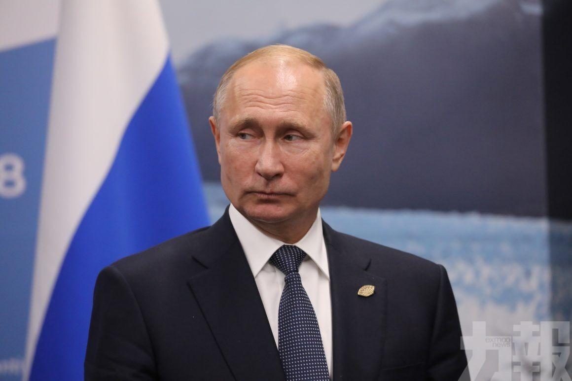 普京宣布暫停履行中導條約義務