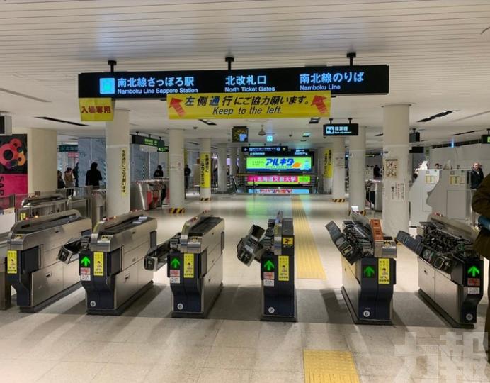 機場及新幹線一度暫停服務