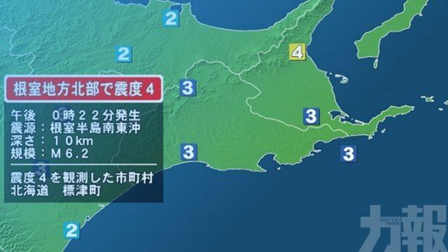北海道發生6.2級地震