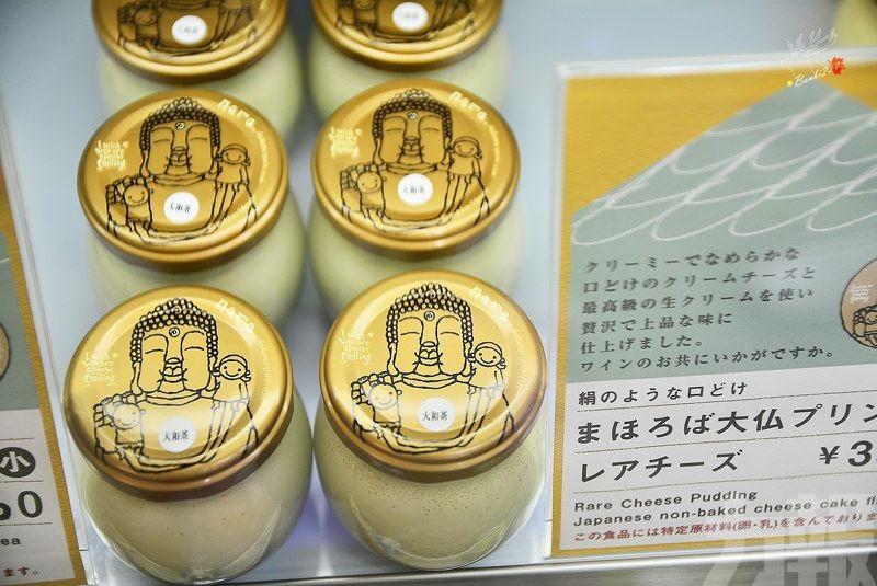 日本推「奈良大佛」護膚品