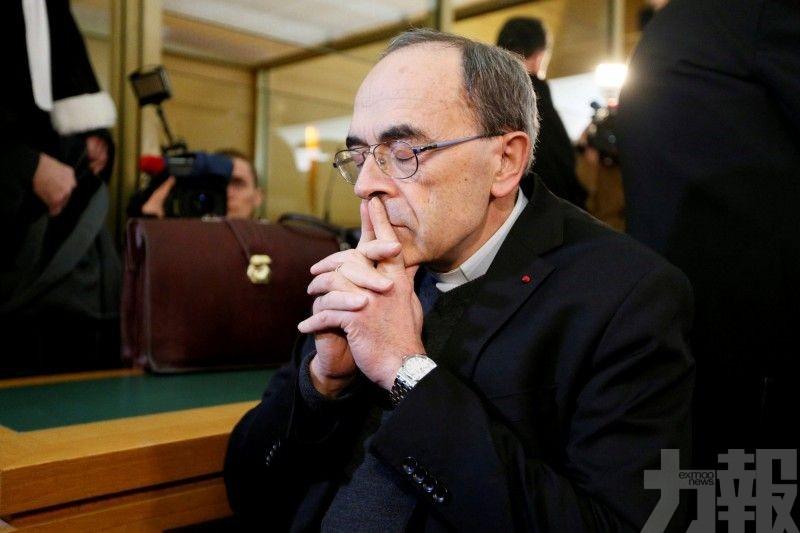 法國主教罪成 判處6個月緩刑