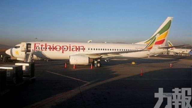 客機亦無來往澳門航線