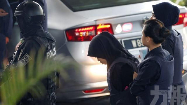 【金正男遇刺案】大馬對印尼籍女疑兇撤控