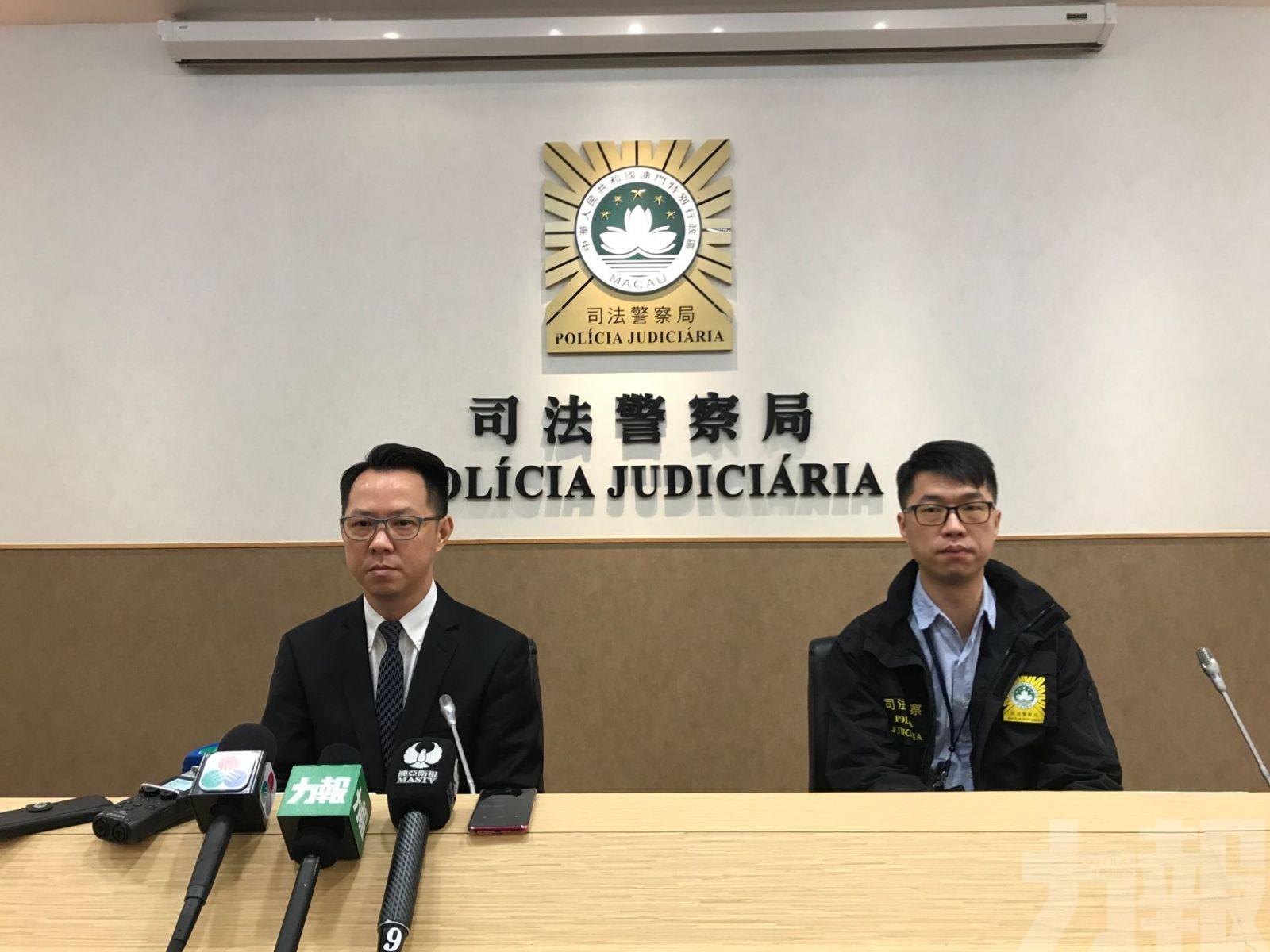 三寶藥黨再入境犯案被捕