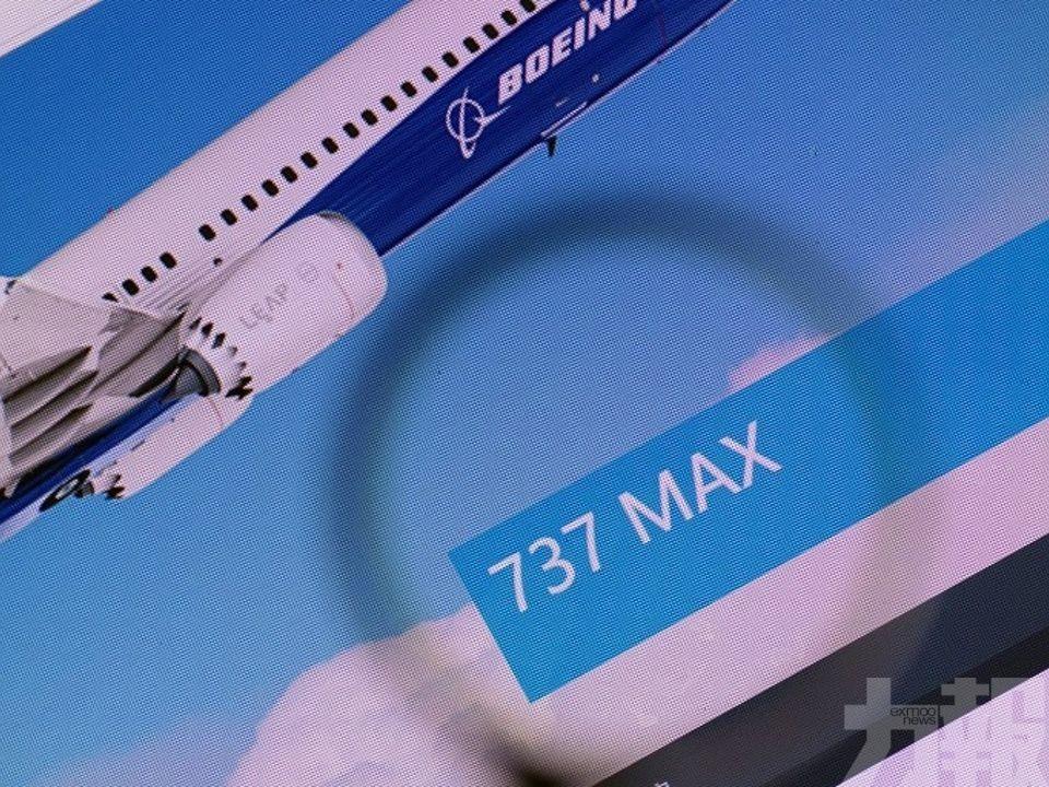 特朗普改初衷禁飛波音737 MAX客機