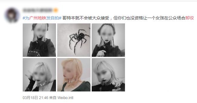 大批網民晒自拍照「聲援」