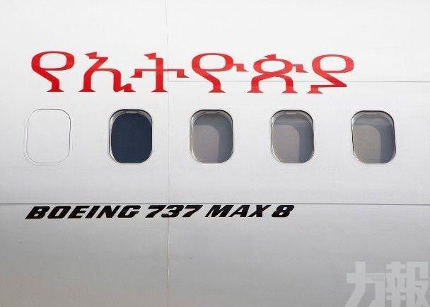 傳波音737 MAX防失速系統已更新