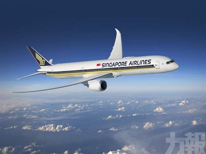 新航客機接炸彈恐嚇