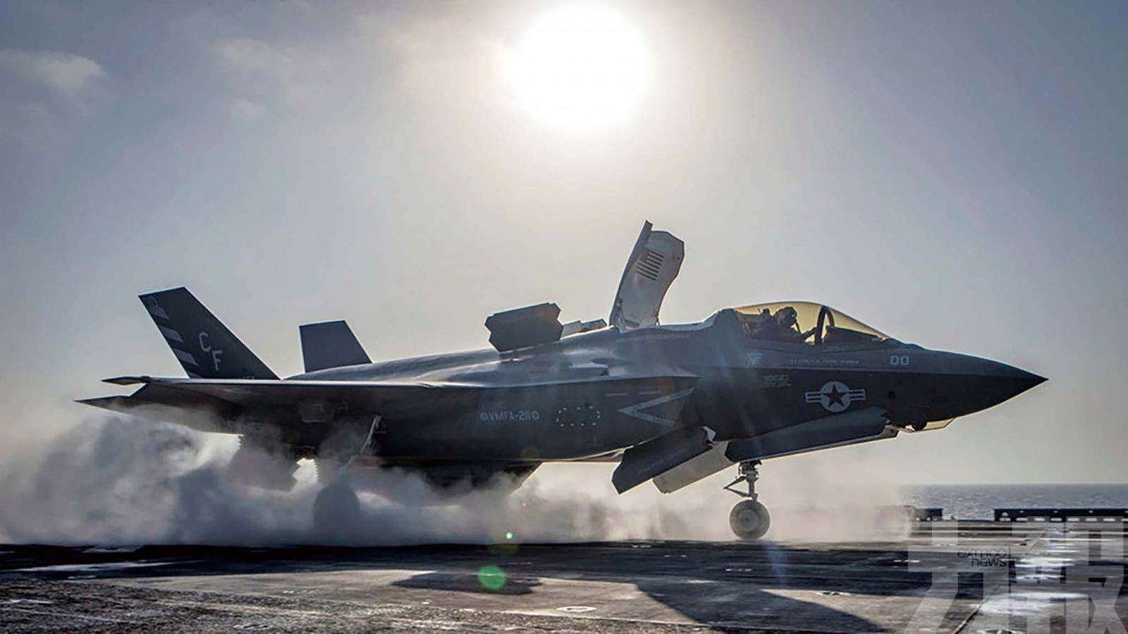 日自衛隊F -35A戰機失聯