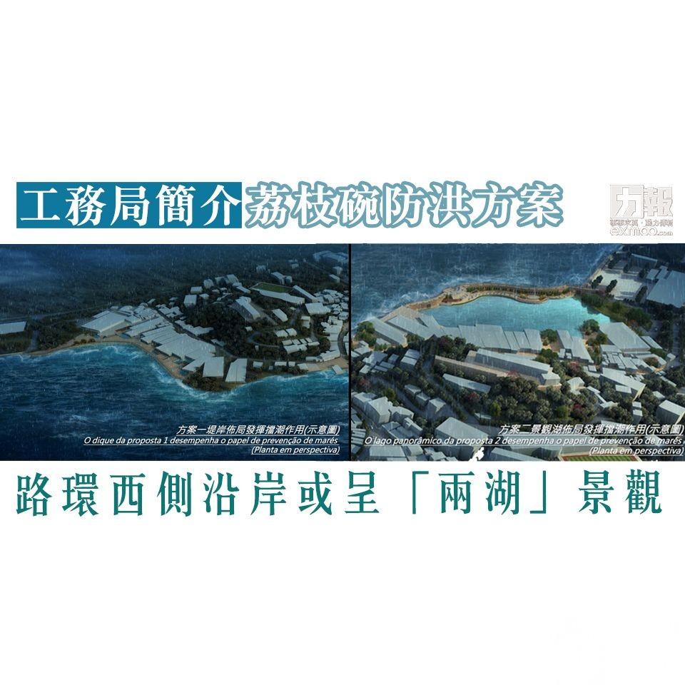 路環西側沿岸或呈「兩湖」景觀