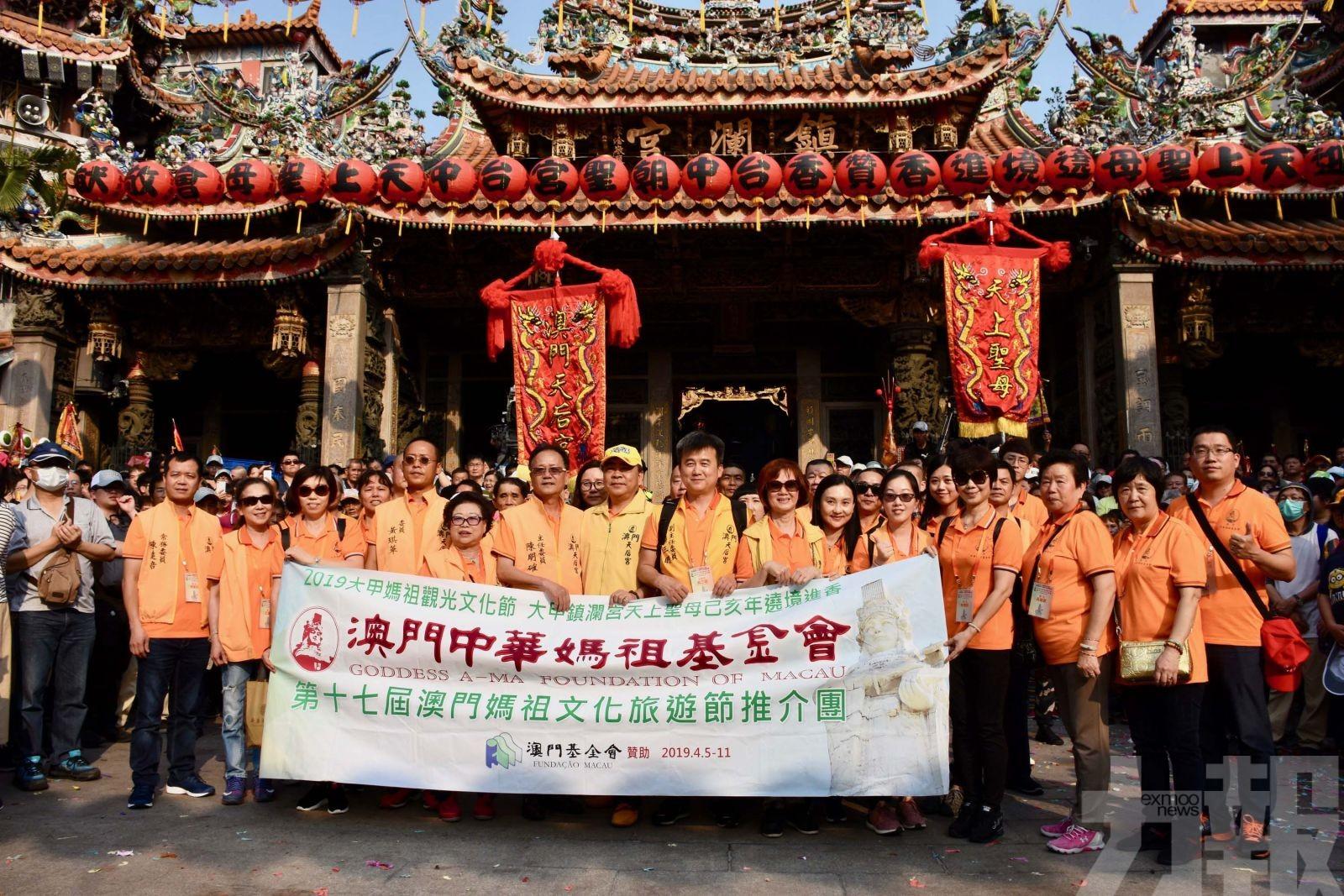 團體赴台參與媽祖遶境活動宣傳澳門媽祖節