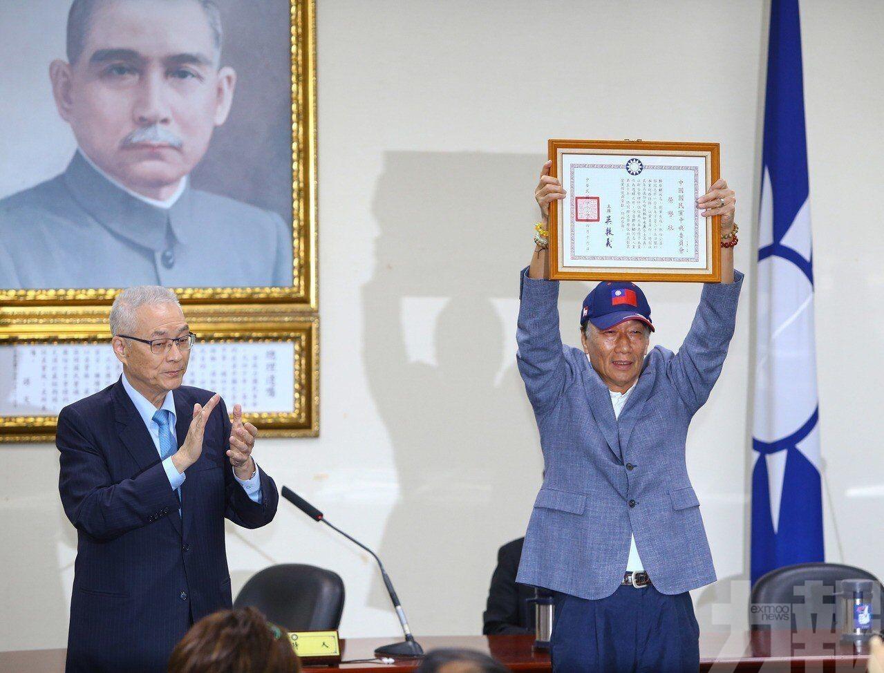 郭台銘宣布參加「總統」大選
