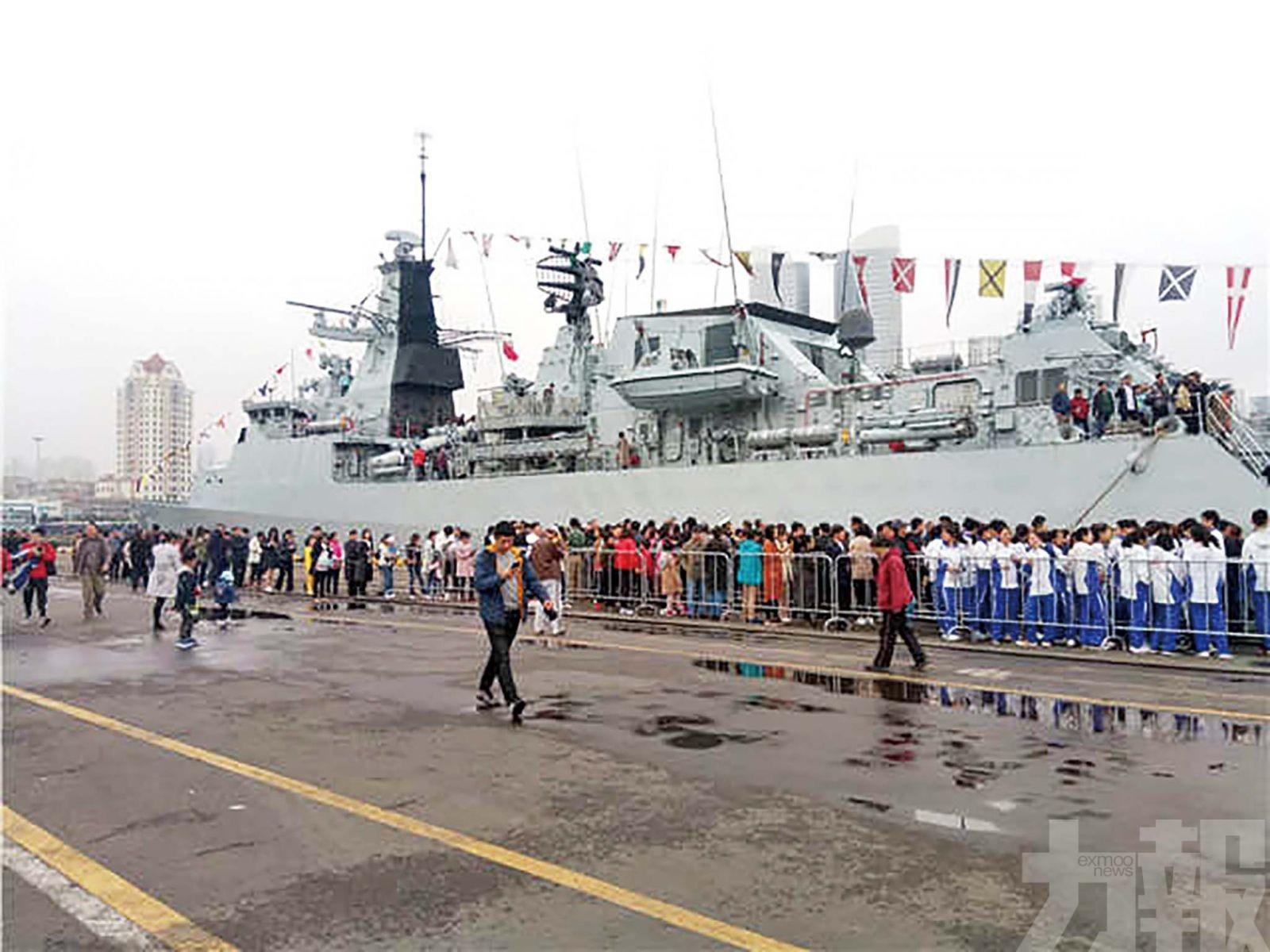 多國艦艇青島開放參觀民眾排隊登艦 澳門力報官網