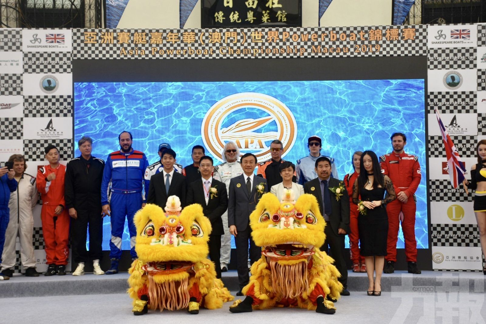 亞洲賽艇嘉年華2019開幕