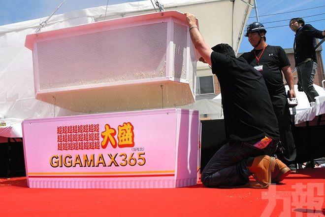 日本創最多人分吃即食麵世界紀錄