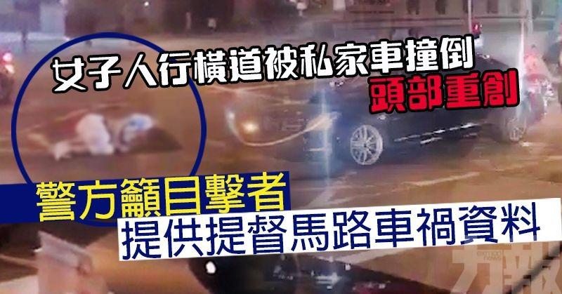 警方籲目擊者提供提督馬路車禍資料