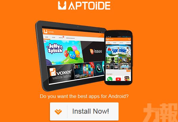 葡萄牙應用商店Aptoide與華為談合作