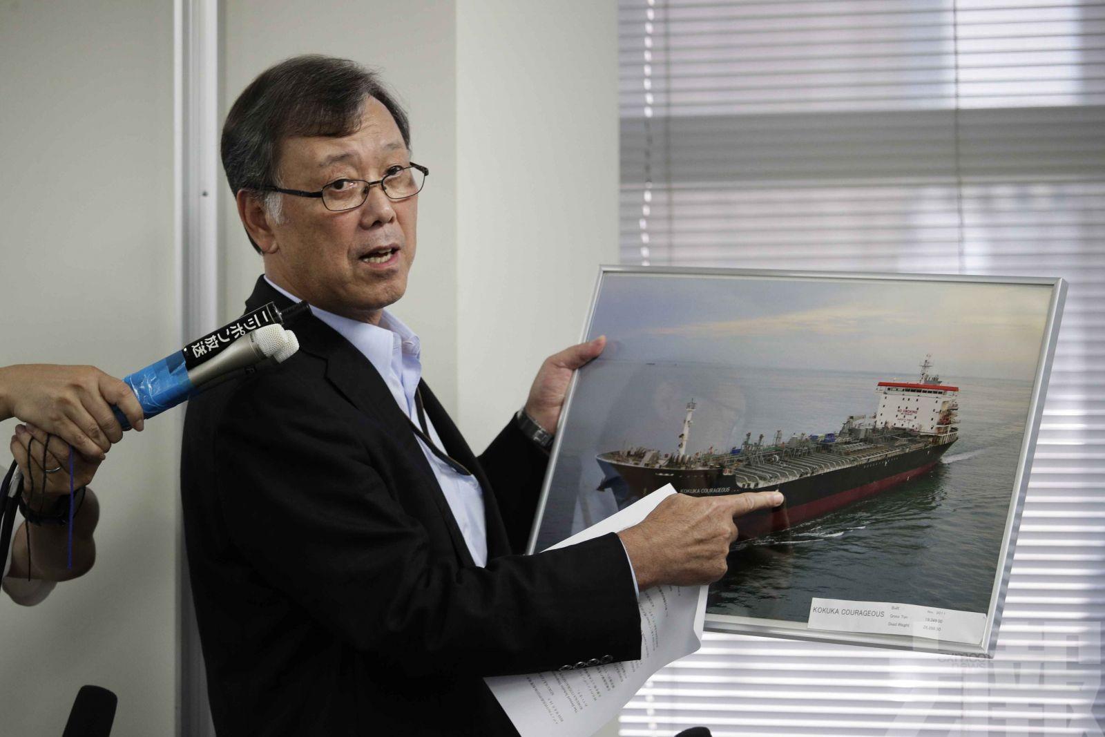 日本船公司說法與美軍有出入
