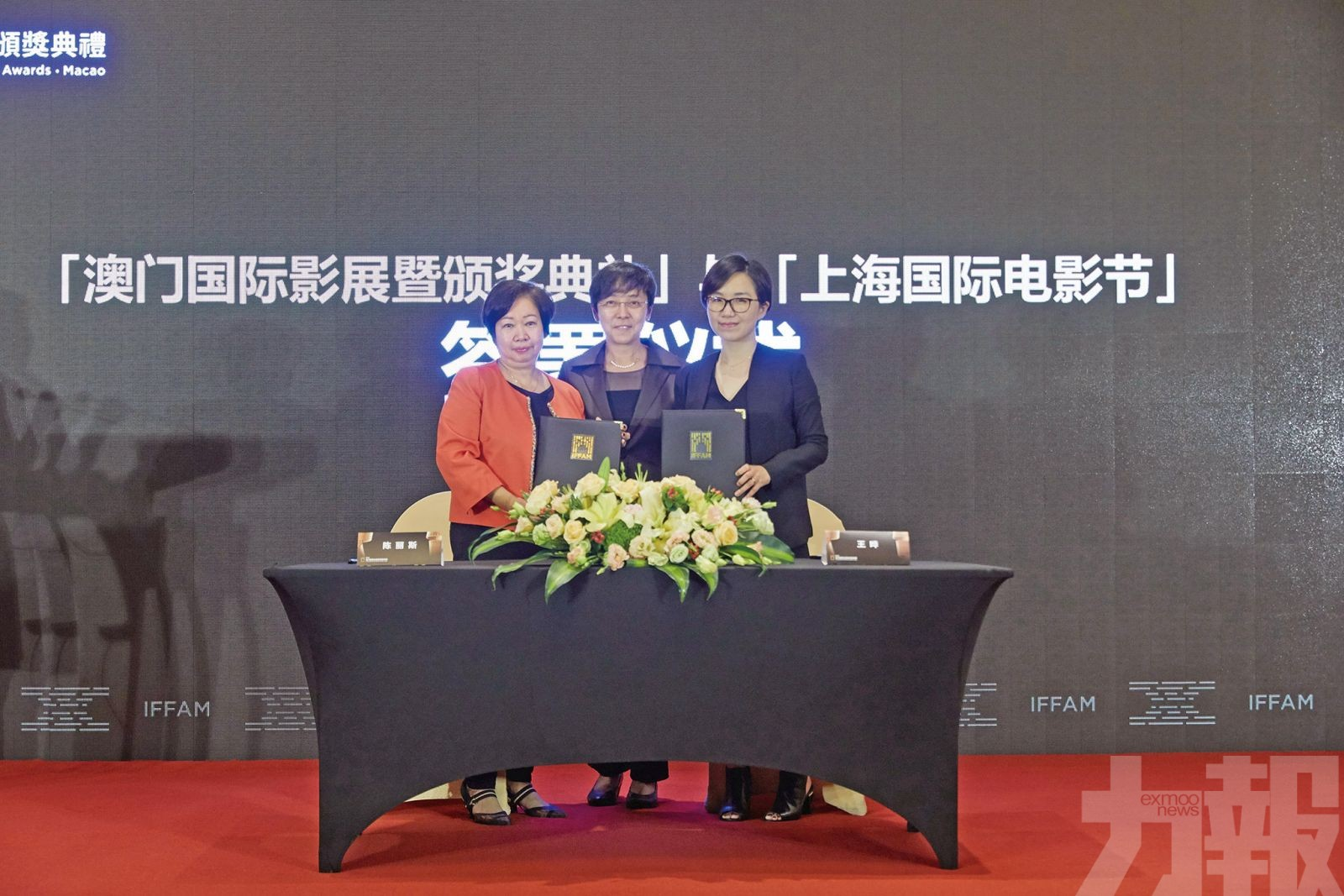 評委會主席陳可辛 明星大使劉嘉玲
