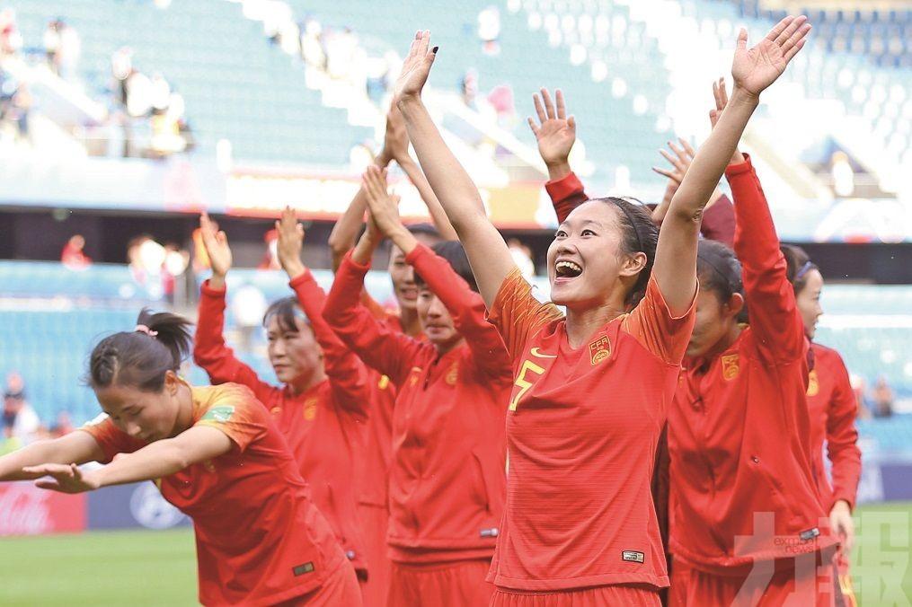 中國女足驚險闖世盃16強