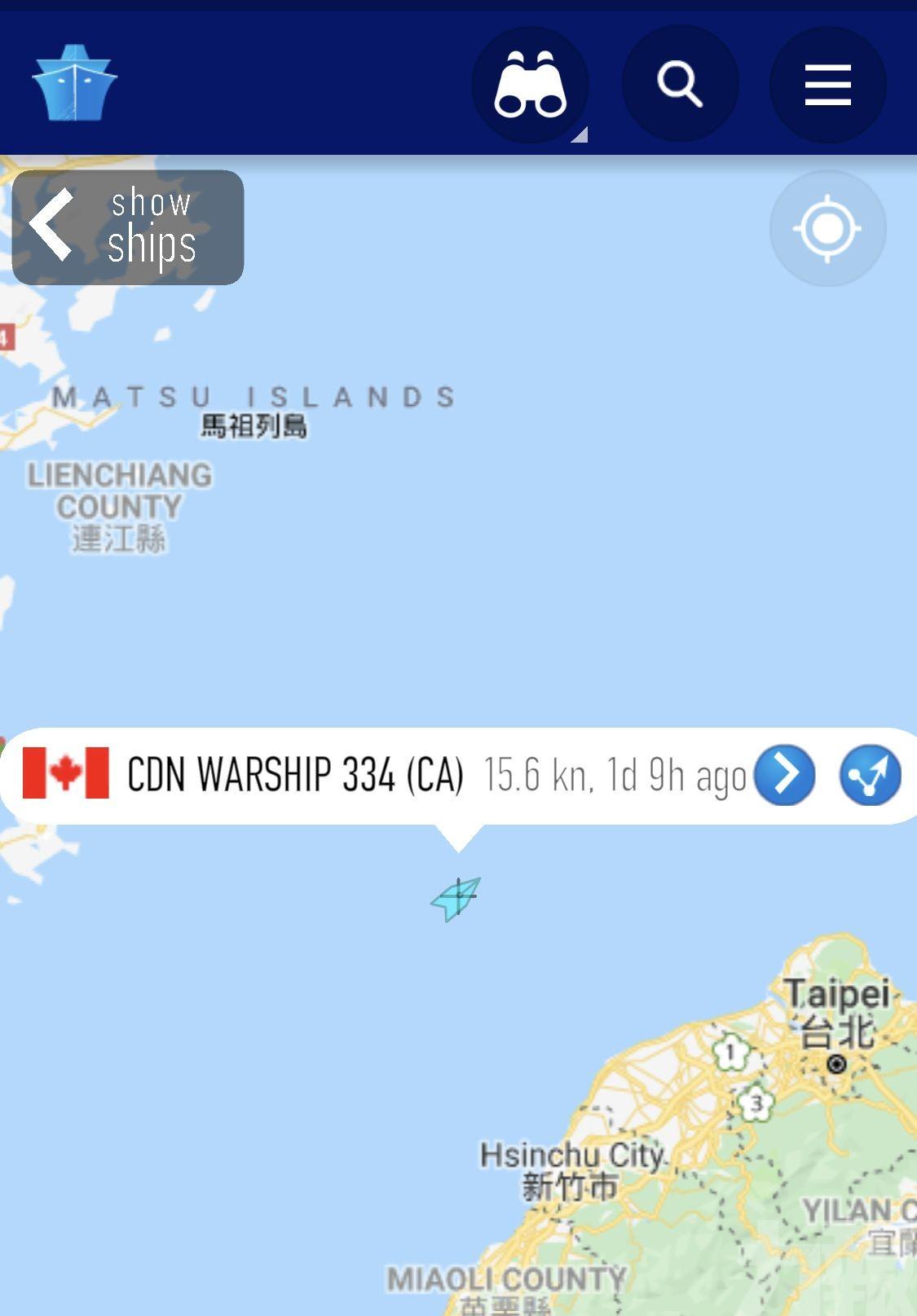 台「國防部」:自由航行無異狀