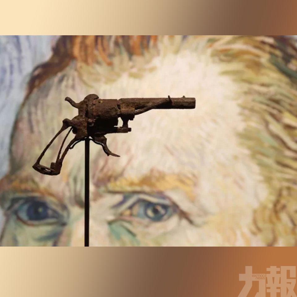 梵高自殺手槍拍賣 147萬成交