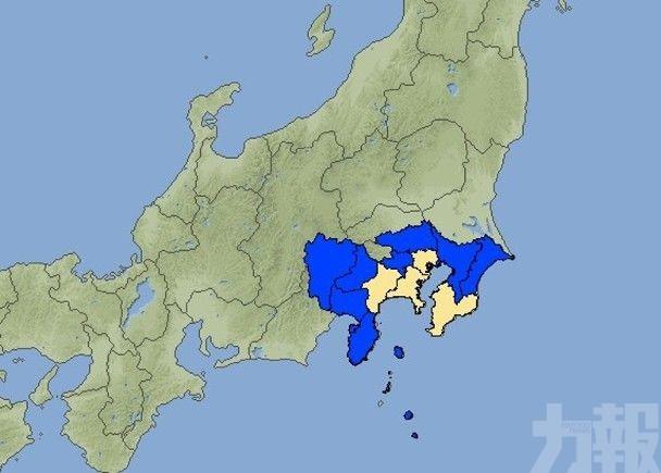 東京等地均有震感