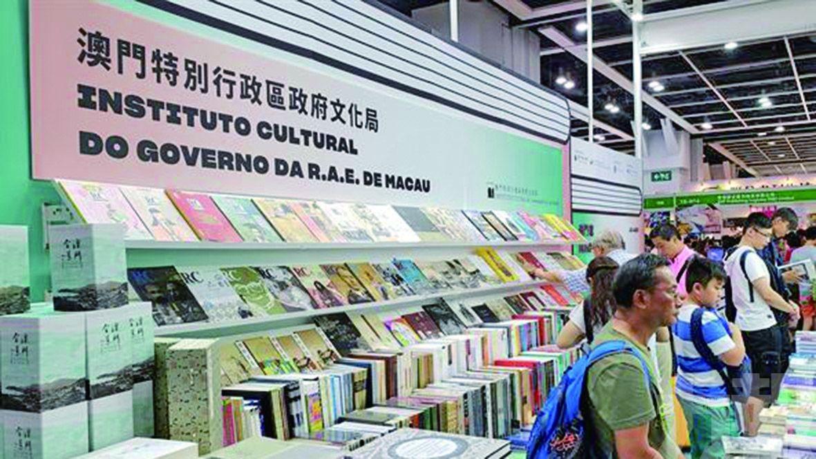 締造中葡文壇交流盛會