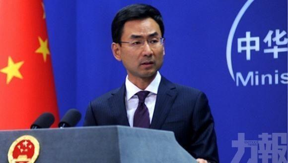 北京要求美方停止與台軍事聯繫