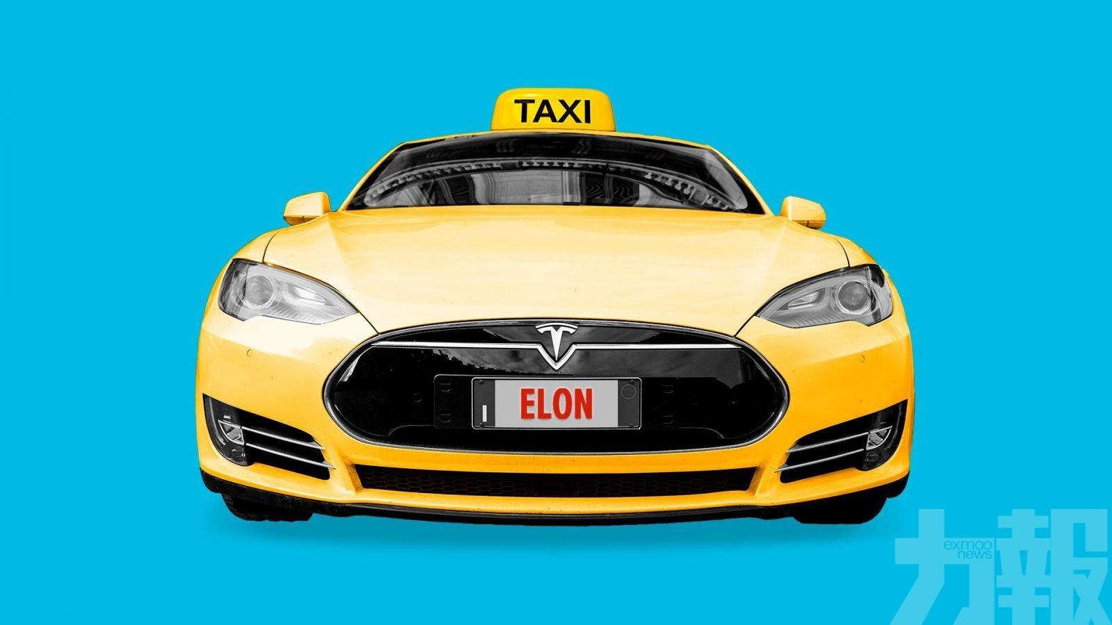 特斯拉全自動駕駛汽車或將漲價