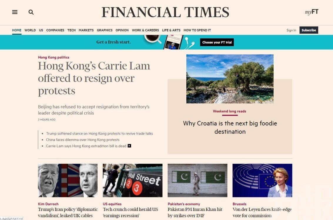 《金融時報》:林鄭曾數度請辭被拒