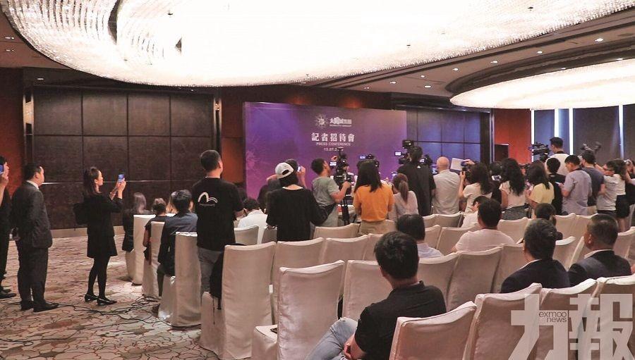 太陽城集團行政總裁周焯華重申無在內地經營網上賭博