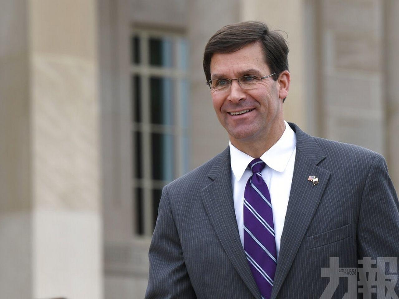 埃斯珀獲特朗普正式提名出任美防長