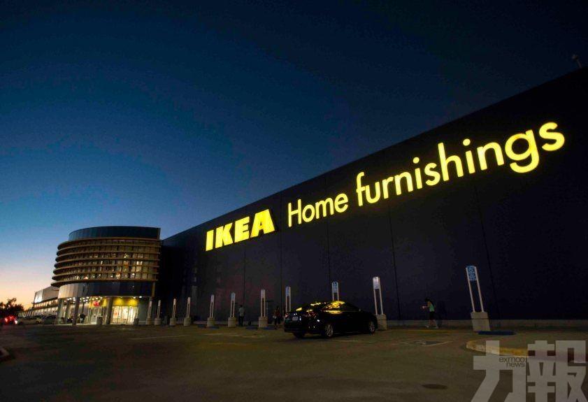 IKEA年底關閉在美工廠