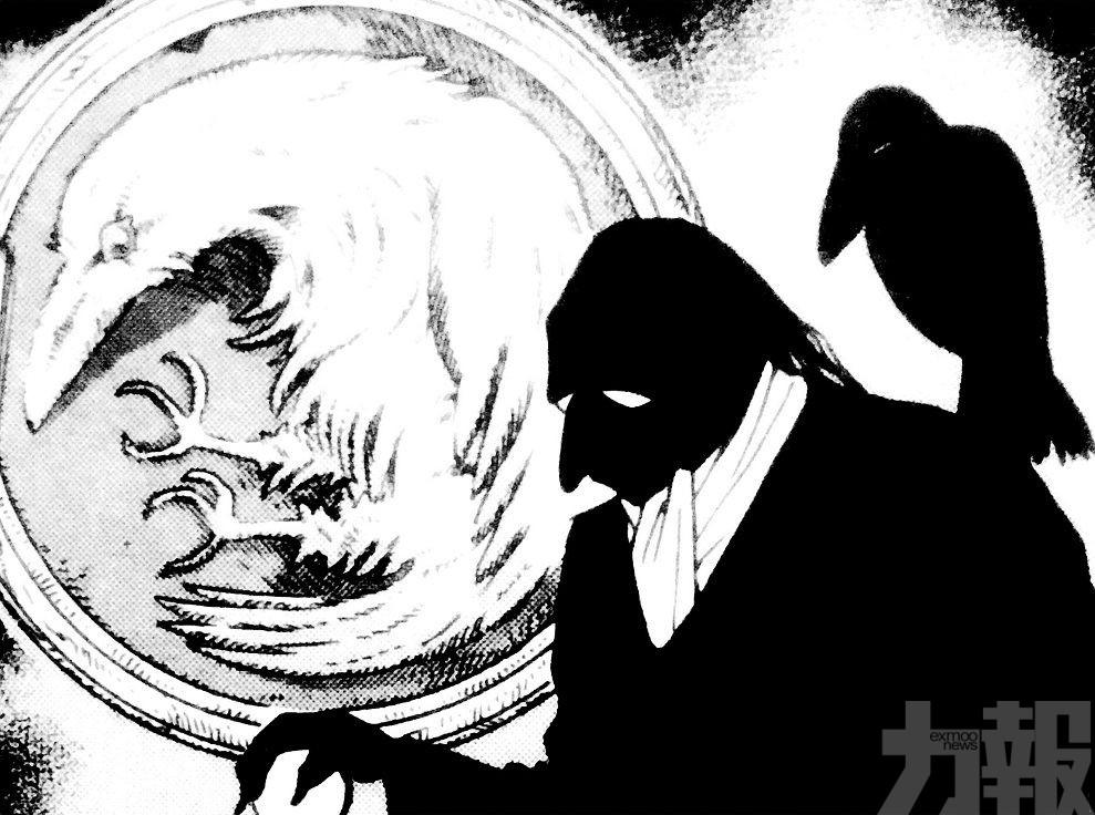 耶 烏丸 蓮 名探偵コナンの黒幕「あの方」が烏丸蓮耶と判明!その正体の伏線・考察まとめ