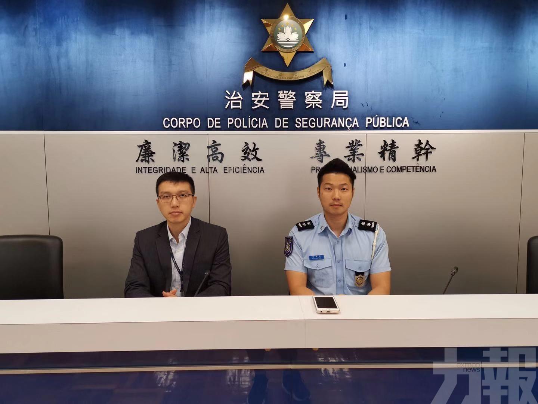 內地漢賭場偷12萬港元當場被捕